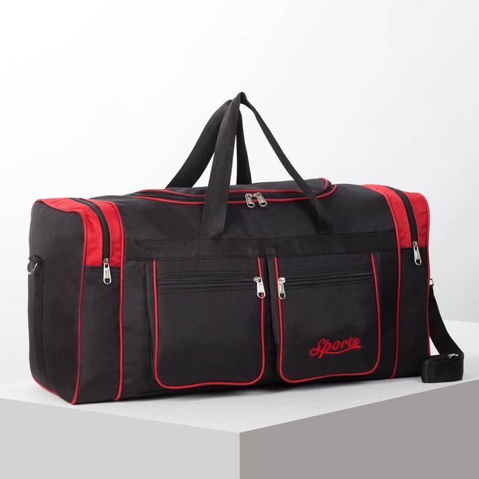 Сумка спортивная, 3 отдела на молниях, 2 наружных кармана, длинный ремень, цвет чёрный/красный - фото 798469344