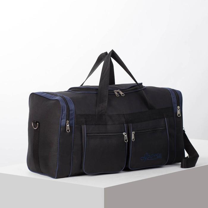 Сумка спортивная, 3 отдела на молниях, 2 наружных кармана, длинный ремень, цвет чёрный/синий - фото 798469348