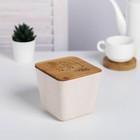 "Банка для хранения ""Milk&cookie"", 700 мл - фото 488379"