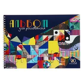 Альбом для рисования А4, 20 листов «Гранж», на гребне, мелованный картон, ВД-лак, блок офсет, 100 г/м2