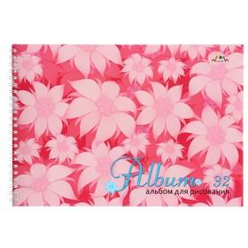 Альбом для рисования А4, 32 листа «Цветы на розовом», на гребне, мелованный картон, ВД-лак бл, офсет, 100 г/м2
