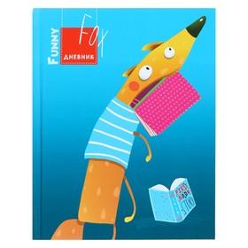 Дневник твёрдая обложка, 1-11 классы, 40 листов «Лис-ученик», глянцевая ламинация