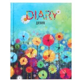 Дневник универсальный для 1-11 классов «Цветочная поляна», твёрдая обложка, матовая ламинация, выборочный УФ-лак, 40 листов