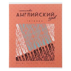 Тетрадь предметная Арт 40 листов в клетку «Английский язык» мелованный картон, ВД-лак, со справочными материалами
