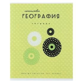 Тетрадь предметная Арт 40 листов в клетку «География», мелованный картон, ВД-лак, со справочными материалами