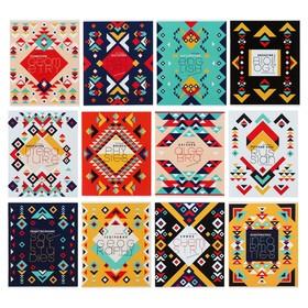 Комплект предметных тетрадей 40 листов, 12 предметов «Этно стиль», мелованный картон ВД лак, со справочными материалами