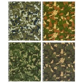 Тетрадь 48 листов в клетку, на гребне «Кото-камуфляж», мелованный картон, выборочный лак, блок офсет, МИКС