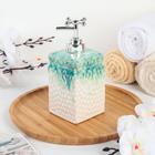 Дозатор для жидкого мыла «Мириада», 500 мл, цвет бирюзовый