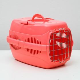 """Переноска для животных до 9 кг """"Пижон"""", металлическая дверь, 43 х 29 х 27,5 см, коралловая"""