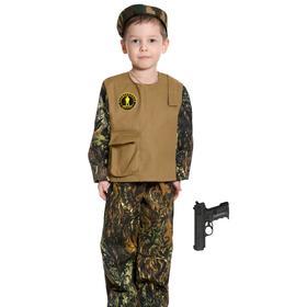 Карнавальный костюм «Спецназ Форест с пистолетом», детский, р. 30-32, рост 116-122 см