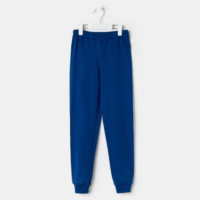 Брюки для мальчика, рост 152 см, цвет тёмно-синий - фото 76662875