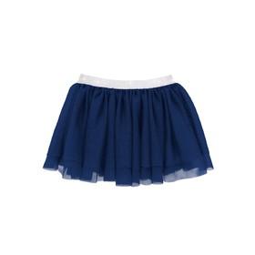 Юбка для девочки, рост 92 см, цвет тёмно-синий Ош
