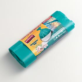 Пакеты для мусора ароматизированные «Средиземное море», ПНД, 30 л, 20 шт, цвет бирюзовый