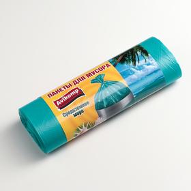 "Flavored garbage bags ""Mediterranean Sea"", PND, 60l, 15pcs, turquoise"