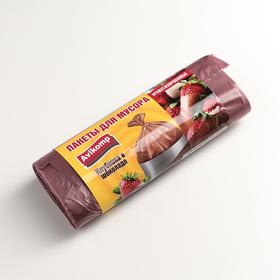 Пакеты для мусора ароматизированные «Клубника в шоколаде», ПНД, 60 л, 15 шт, цвет коричневый