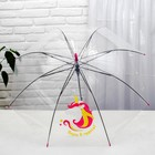 """The umbrella children """"Believe in miracles!"""" transparent 90cm"""