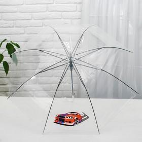Зонт детский «Машинка» прозрачный 90 см