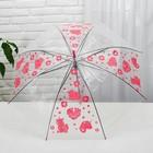 """Umbrella child """"Love"""" transparent 90cm"""