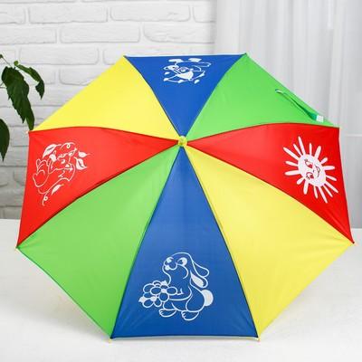 """Umbrella child """"Weather"""" 80cm"""
