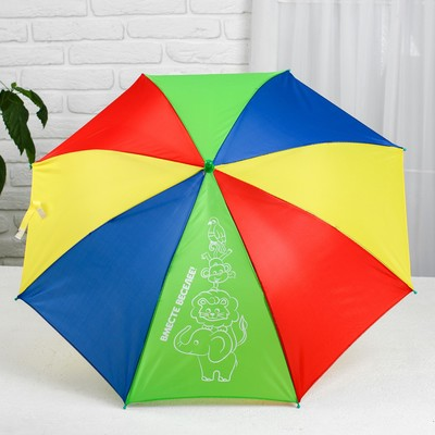 "Umbrella child ""the more the merrier!"" 80cm"
