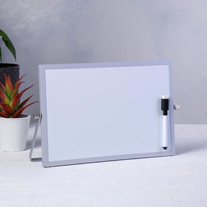 Доска магнитная двухсторонняя на подставке «Меркурий»20×30 см