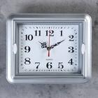 """Wall clock, series: Classic, """"Yanita"""", 22х3х18 cm, 1 AA, smooth running"""