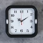 "Wall clock, series: Classic ""Ashley"", d=18.5 cm, 1 AA, smooth running"