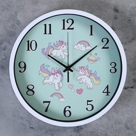 """Часы настенные, серия: Детские, """"Единорог"""",  d=30 см, 1 АА, плавный ход,  микс"""