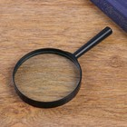 "Magnifier stationery ""Classic"", black, zoom in 3 times, d=100 mm"