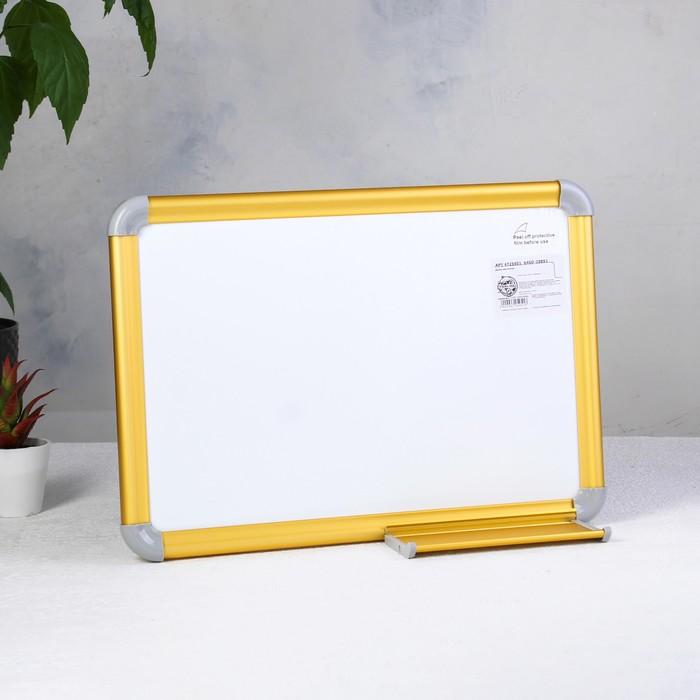 Доска магнитная двусторонняя «Премиум»золотой цвет, 50×35×1,5 см - фото 798470080