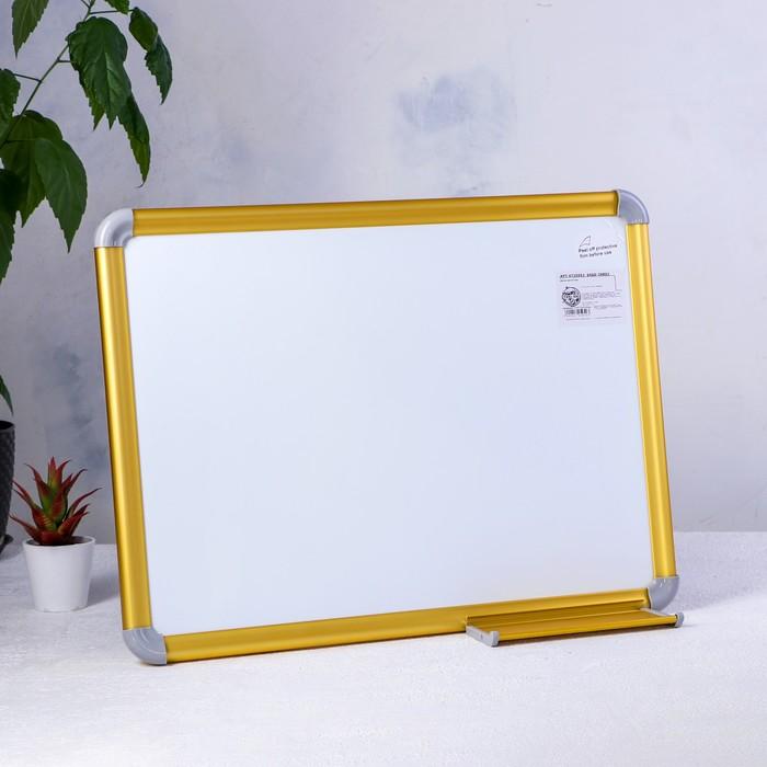 Доска магнитная двусторонняя «Премиум»золотой цвет, 60×45×1,5 см - фото 798470083