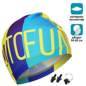 "Set of adult ""Swim"", cap for swimming, ear plugs 2 piece, nose clip"