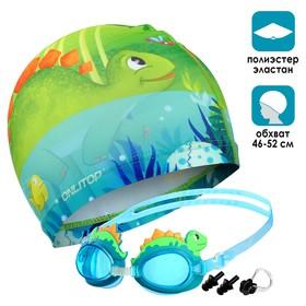 """Set of children's """"Dinosaur"""", cap, goggles, earplugs 2 PCs nose clip"""
