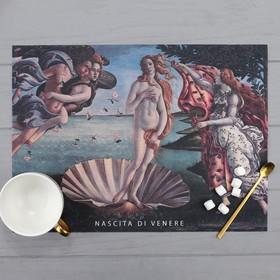"""Салфетка на стол """"Венера"""", ПВХ, 40х29 см"""