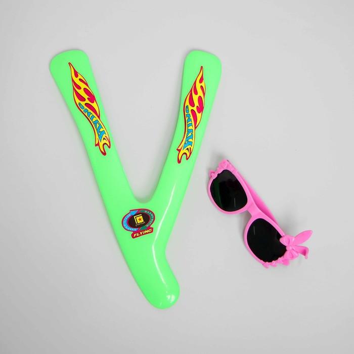 Летний набор 2 предмета: бумеранг, детские очки, цвета МИКС - фото 798470236