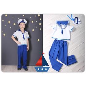 Карнавальный костюм «Моряк», блуза, брюки, бескозырка, рост 110 см
