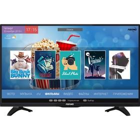 "Телевизор Asano 43LF7020S, 43"", 1920х1080, DVB-T2/C/S2, 3хHDMI, 2хUSB, SmartTV, чёрный"