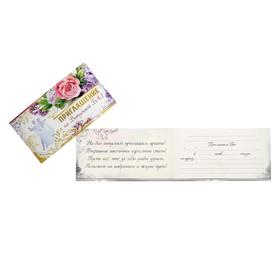 Prom invitation glitter flowers