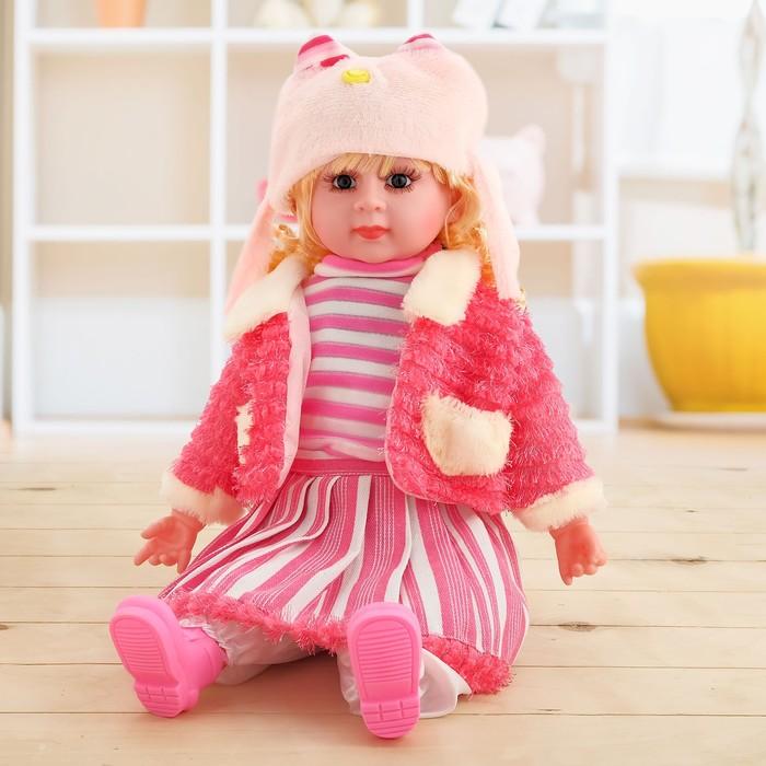 Кукла интерактивная «Оля», понимает фразы, поёт песни, рассказывает сказки, работает от батареек