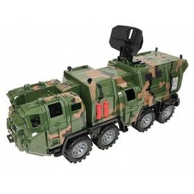 Военный тягач «Щит» с кунгом, цвет камуфляж