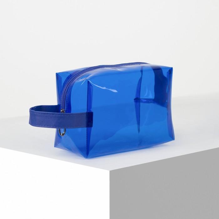Косметичка ПВХ, отдел на молнии, с ручкой, цвет синий - фото 798470410