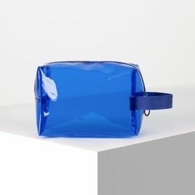 Косметичка ПВХ, отдел на молнии, с ручкой, цвет синий - фото 1770169