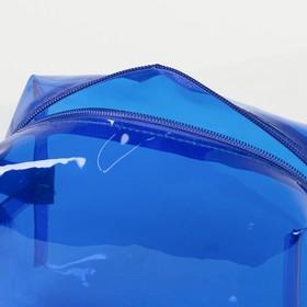 Косметичка ПВХ, отдел на молнии, с ручкой, цвет синий - фото 1770170