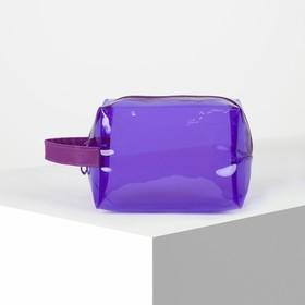 Косметичка ПВХ, отдел на молнии, с ручкой, цвет фиолетовый - фото 1770176