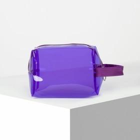 Косметичка ПВХ, отдел на молнии, с ручкой, цвет фиолетовый - фото 1770177