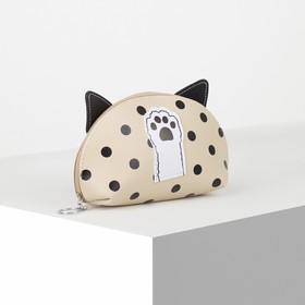 The cosmetic bag is simple Adorable 16*8*11, otd zipper ring, beige