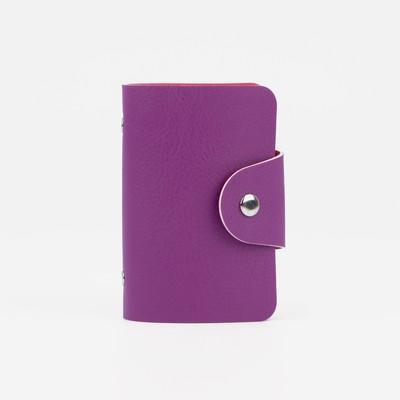 Business card holder, Prestige 7*1*10, 12 cardholders, purple