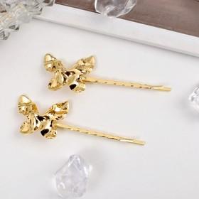 """Невидимка для волос """"Стиль"""" (набор 2 шт) 6 см, бабочка, золото"""