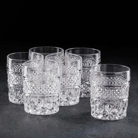 Набор стаканов MADISON, 240 мл, 6 шт