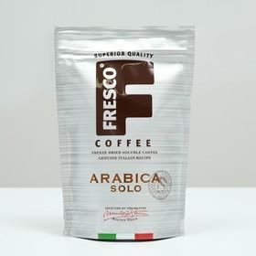 Кофе растворимый FRESCO Arabica Solo, 75 г, пакет